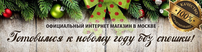искусственные новогодние елки купить